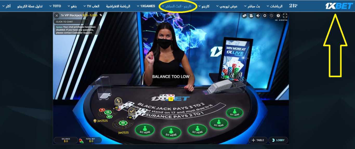 التنبؤ اليوم 1xBet هو الحل لربح المال في المغرب